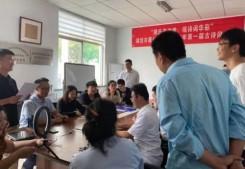 潍坊市康达特药业第 一届古诗词大会成功举办