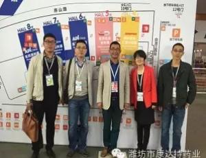 董事长孙炳权一行参加南京API展会